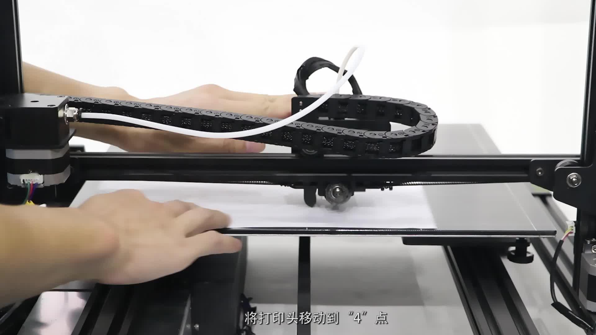 ANYCUBIC Chiron -- How to Manual Leveling the Heatbed Platform